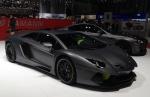 Lamborghini Aventador HAMANN