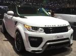 Range Rover - Caractère Exclusive